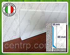 Алюминиевый плинтус для пола Profilpas Metal Line 90/6 высота 60 мм Белый глянцевый (крашеный)