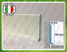 Алюминиевый плинтус для пола Profilpas Metal Line 90/6 высота 60 мм Белый матовый (крашеный)