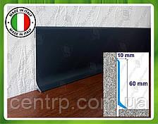 Алюминиевый плинтус для пола Profilpas Metal Line 90/6 высота 60 мм Серый антрацит (крашенный)