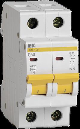 Выключатель автоматический ВА47-29 2Р 50А 4.5кA C IEK, фото 2