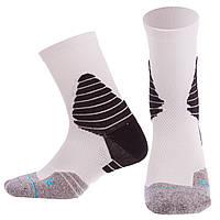 Носки спортивные для баскетбола (нейлон, хлопок, р-р 40-45, цвета в ассортименте)