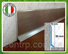 Алюминиевый плинтус Profilpas Metal Line 90/8 для пола,  высота 80 мм Серебро сатин (анод)