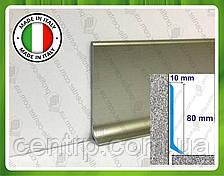 Алюминиевый плинтус Profilpas Metal Line 90/8 для пола,  высота 80 мм Титан сатин (анод)