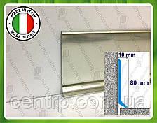 Алюминиевый плинтус Profilpas Metal Line 90/8 для пола,  высота 80 мм Титан полированный (анод)
