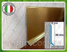 Алюминиевый плинтус Profilpas Metal Line 90/8 для пола,  высота 80 мм Золото сатин (анод)