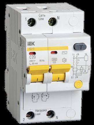 Дифференциальный автоматический выключатель АД12 2Р 20А 30мА IEK, фото 2