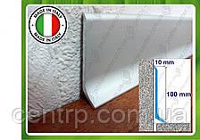 Алюминиевый плинтус Profilpas Metal Line 90/10 для пола, высота 100 мм
