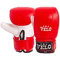 Снарядные перчатки с манжетом на липучке Кожа VELO (р-р S-XL, цвета в ассортименте)