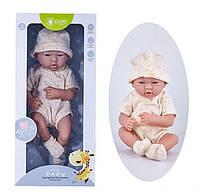 Кукла Пупс Pure Baby No002B 35 см