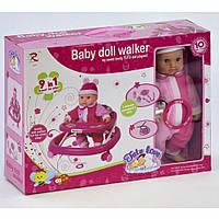 Кукла Пупс мягкотелый Rong Long No829 35 см музыкальный с ходунками и аксессуарами