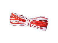 Рафия искусственная двухцветная — Белый + красный, моток 5 метров