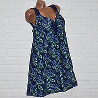 Сине-зеленый купальник платье 70 размер, пляжная одежда для пышных дам