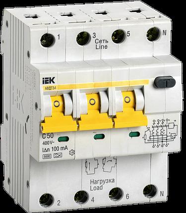 Автоматический выключатель дифференциального тока АВДТ34 C50 100мА IEK, фото 2