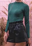 Шорти жіночі з еко шкіри чорний, бежевий, З М Л, фото 2