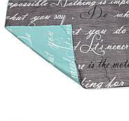 """Полуторный комплект (Бязь) Постельное белье от производителя """"Королева Ночи""""   Надпись на сером и бирюзовом, фото 4"""