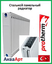 Стальной радиатор Protherm  боковое подключение 22k 500*500 (905 Вт)