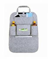 Органайзер для автомобиля на переднее сиденье Seat Organizer EstCar серый