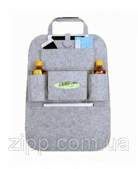 Органайзер для автомобіля Back Seat Organizer EstCar сірий