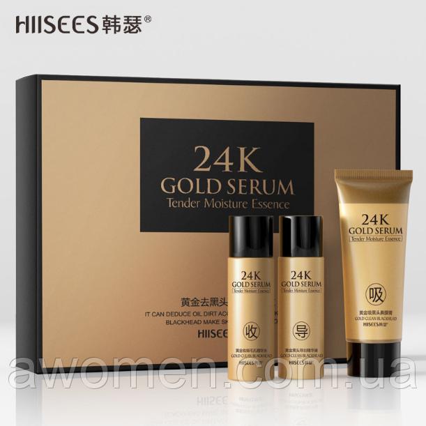 Уценка! Набор Hiisees Gold 24 k Black head make skin от черных точек (мятая коробка)