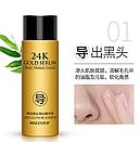Уценка! Набор Hiisees Gold 24 k Black head make skin от черных точек (мятая коробка), фото 2