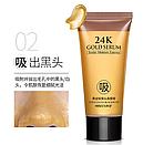 Уценка! Набор Hiisees Gold 24 k Black head make skin от черных точек (мятая коробка), фото 3