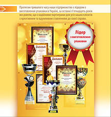 Упаковка праздничная новогодняя из металлизированного картона Святой Николай, 700г, фото 3