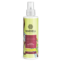 "Спрей для волос Markell Professional Hair Care Program ""Anti-static"" 200 мл"