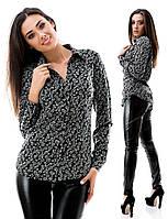 """Рубашка """"Louis Vuitton"""""""