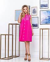 Платье Мармарис (фуксия) 0904172