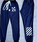 Спортивные штаны на мальчиков 10-14 лет, фото 2