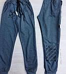 Спортивные штаны на мальчиков 10-14 лет, фото 3
