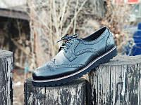Туфли броги мужские черные кожаные Оникс (Onyx) от бренда Legessy 44