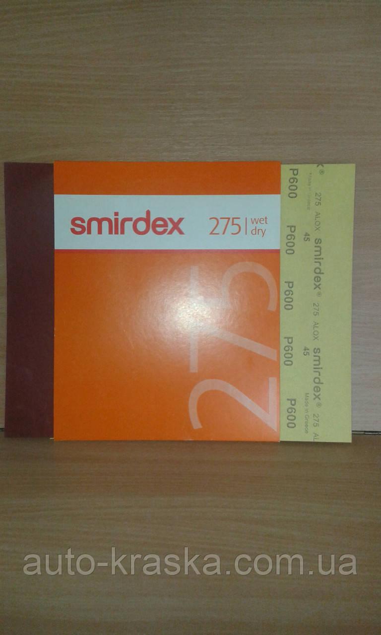 Бумага для мокрой и сухой шлифовки SMIRDEX275(красная) 230*280.Зерно100.