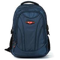 Молодежный рюкзак цвет синий материал нейлон 45*30*10см Power In Eavas (924 blue)