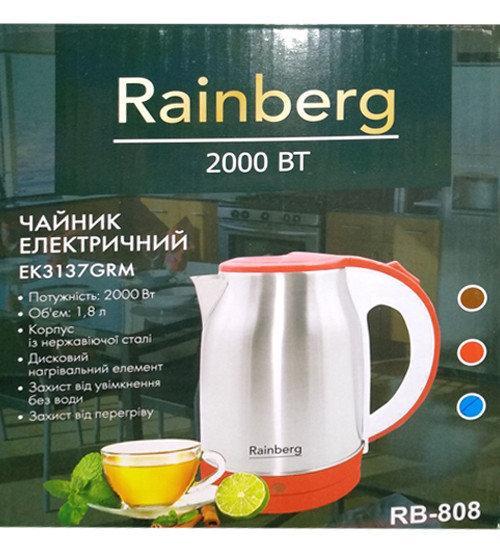 Чайник RAINBERG RB-808/806