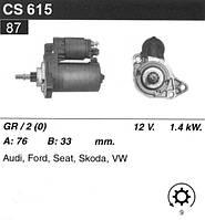 Стартер Volkswagen Golf II III Caddy Golf II III Jetta Passat / Skoda / Seat 1.6 1.8 2.0 /1.4кВт 9z/ CS615