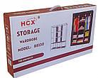 Шкаф тканевый складной HCX на 3 секции, шкаф текстильный сборной, фото 7