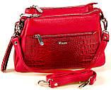 Женская сумка Karya 2134-018 кожаная красная, фото 2