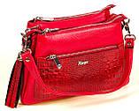 Женская сумка Karya 2134-018 кожаная красная, фото 6