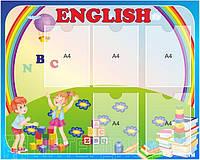 Стенд English для детского сада