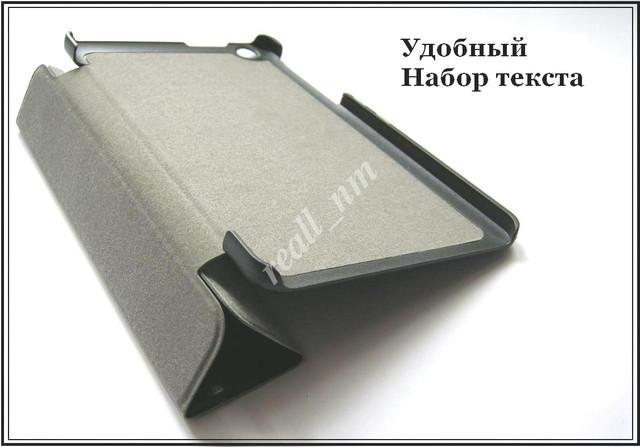 кожаный чехол Asus Fonepad 7 Fe171CG