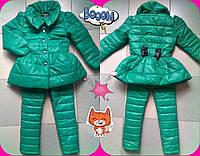 Детский теплый костюм на синтепоне для девочки плащик+брюки / мята