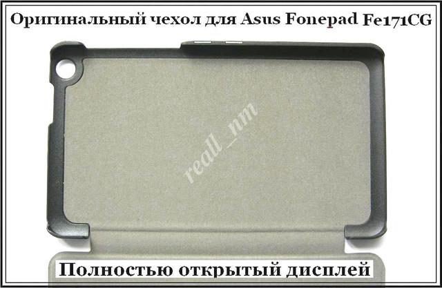 кожаный чехол чехол Asus Fonepad 7 Fe171CG