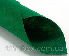 Фетр жесткий 1мм 20 х 25 см  Цена за 1 лист. Цвет - ЗЕЛЕНЫЙ (сп7нг-0124)