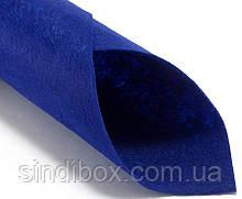 Фетровый лист 1мм 20 х 25 см  Цена за 1 лист. Цвет - синий электрик (сп7нг-0129)