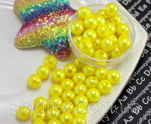 (20 грамм) Жемчуг бусины шар, Ø8мм (прим. 70 шт) Цвет - Жёлтый (сп7нг-0526), фото 2