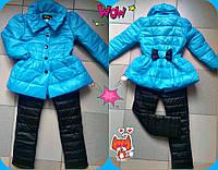 Детский теплый костюм на синтепоне для девочки плащик+брюки / голубой с черным