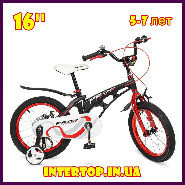Детский двухколесный велосипед Profi Infinity 16 дюймов, LMG16201 черно-красный матовый. Для детей 5-7 лет
