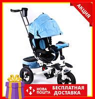 Велосипед Baby Trike 3-х колісний 6595Г з ключем запалювання | Велосипед коляска