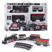 Детская железная дорога, звук, свет, 420см